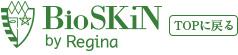 化粧品の評価用として1987年に誕生した人工皮膚、バイオスキン。