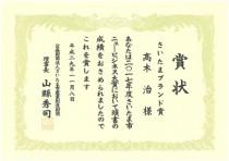 news_20171109-2