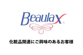 beaulax_main