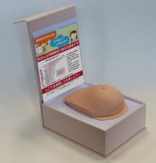 BMC-BOX